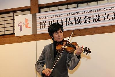 成田達輝さんのヴァイオリン